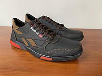 Туфлі чоловічі чорні спортивні (код 7652 )