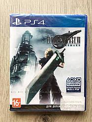 Final Fantasy VII Remake (английская версия) PS4