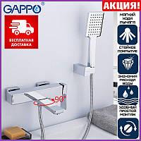 Смеситель для ванны с душем Gappo Futura G3218 латунный, Кран смеситель для ванной с лейкой, Смесители ванная