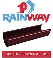 RAINWAY 130/100 мм Жолоб водостічний (3 м)