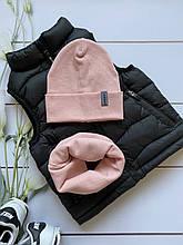 Трикотажный детский демисезонный двойной набор шапочка и снуд для девочки.