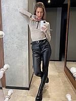 Женские стильные брюки из эко-кожи