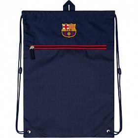 Сумка для обуви с карманом Kite Education Barcelona 49x36 см Синяя (BC20-601L-1)