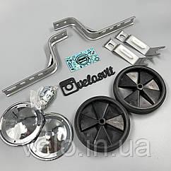 """Бічні сталеві колеса для велосипедів 12""""-20"""""""
