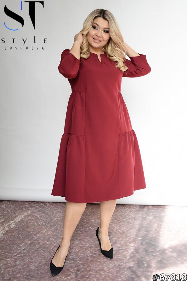 Элегантное повседневное платье миди с юбкой воланами бордо| р-р 46-48,50-52,54-56,58-60