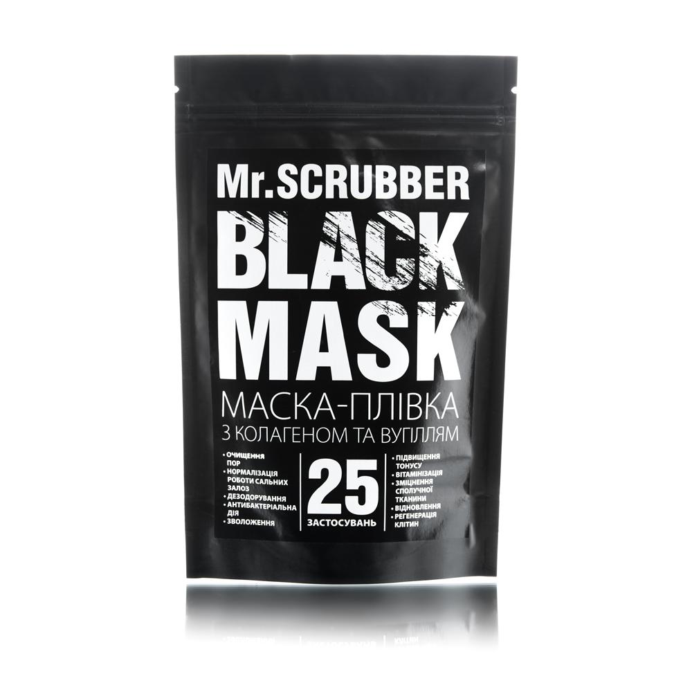 Альгинантная маска-пленка с коллагеном и углем Black Mask Mr.SCRUBBER