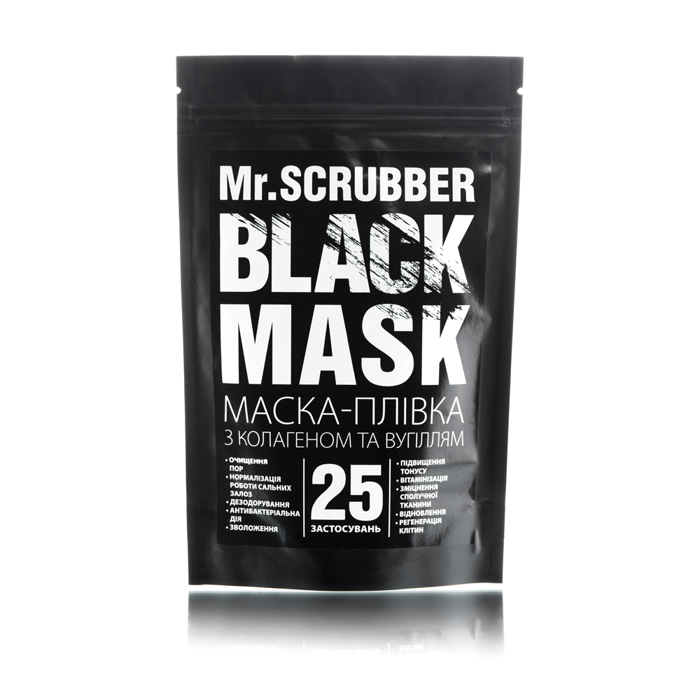 Альгинантная маска-плівка з колагеном і вугіллям Black Mask Mr.Смуги навігації