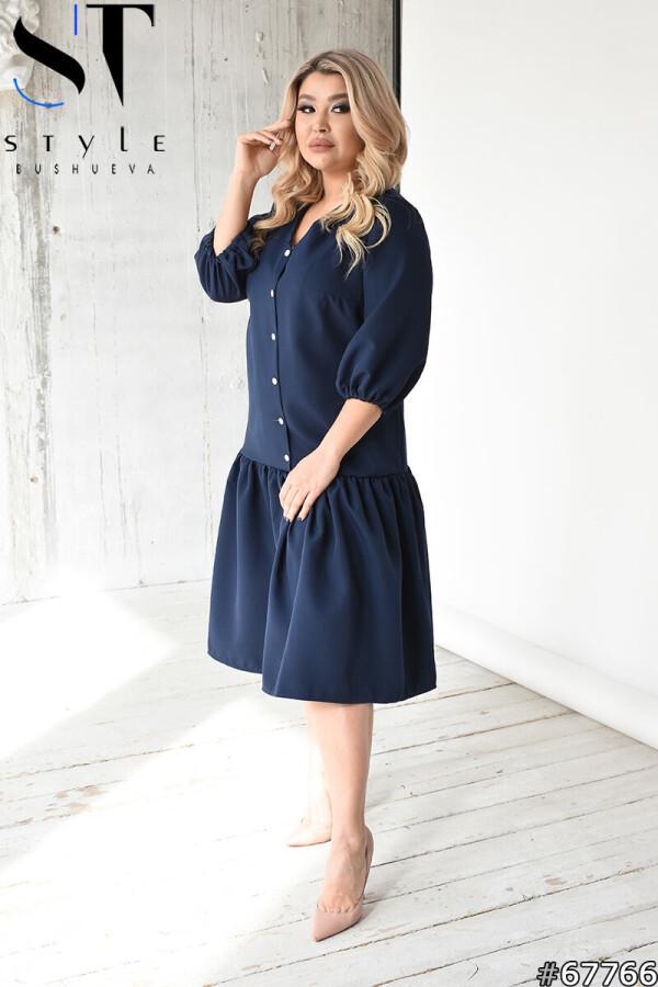 Модне плаття з заниженою талією пишним низом рукав ліхтарик темно-синій   р-р 46-48,50-52,54-56,58-60
