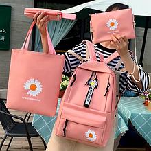 Комплект 4 в 1. Крутой розовый рюкзак. Женский портфель пудра. Розовая сумка-шоппер. ДР09