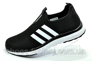 Летние кроссовки Adidas Унисекс без шнурков (Адидас)