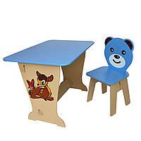 Детский стол! Столик парта , рисунок олененок и стульчик детский Медвежонок