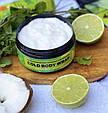 Антицелюлітне холодне обгортання Top Beauty Cold Body Wrap Лайм - М'ята - Імбир, 250 ml, фото 3