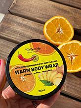 Антицеллюлитное горячее обертывание Top Beauty Warm Body Wrap 250 мл