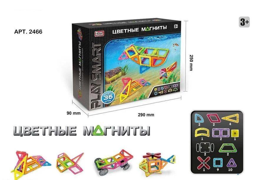 """Магнітний кольоровий конструктор Play Smart 2466 """"Кольорові магніти"""", 36 дет"""