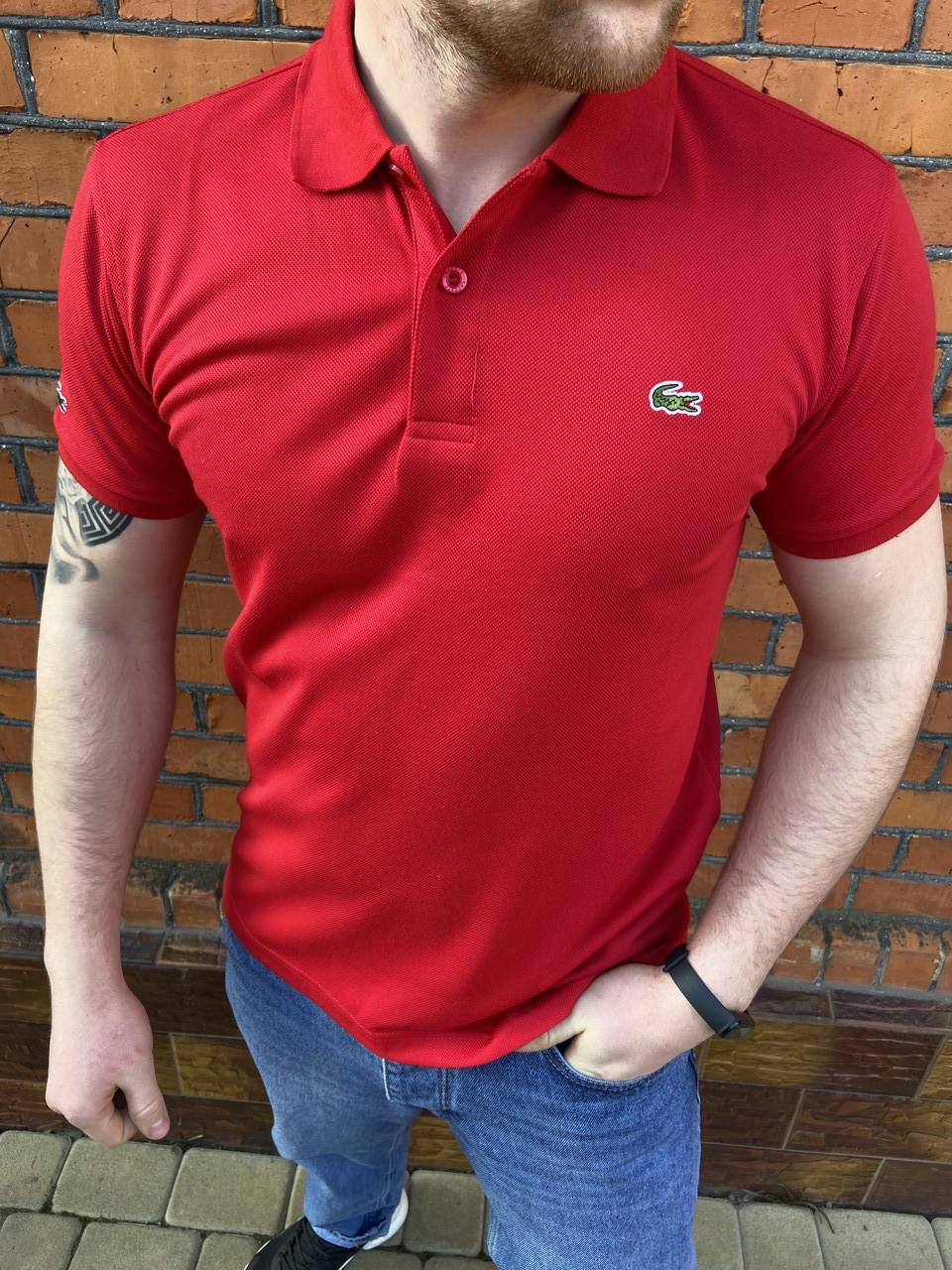 Чоловіча футболка поло Lacoste червона / якість Люкс