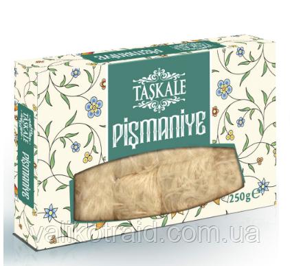 Пишмание, Taskale, твердая ( оканчивается срок реализации),без красителей,250 гр, Турция