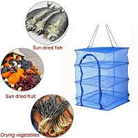 Подвесная сетка сушилка для рыбы, фруктов, овощей 40x40x60