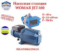 Насосная станция повышения давления, полива, водоснабжения WOMAR JET 100+контроллер давления!