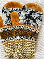 Дитячі рукавички-варішки шерстяні зимові