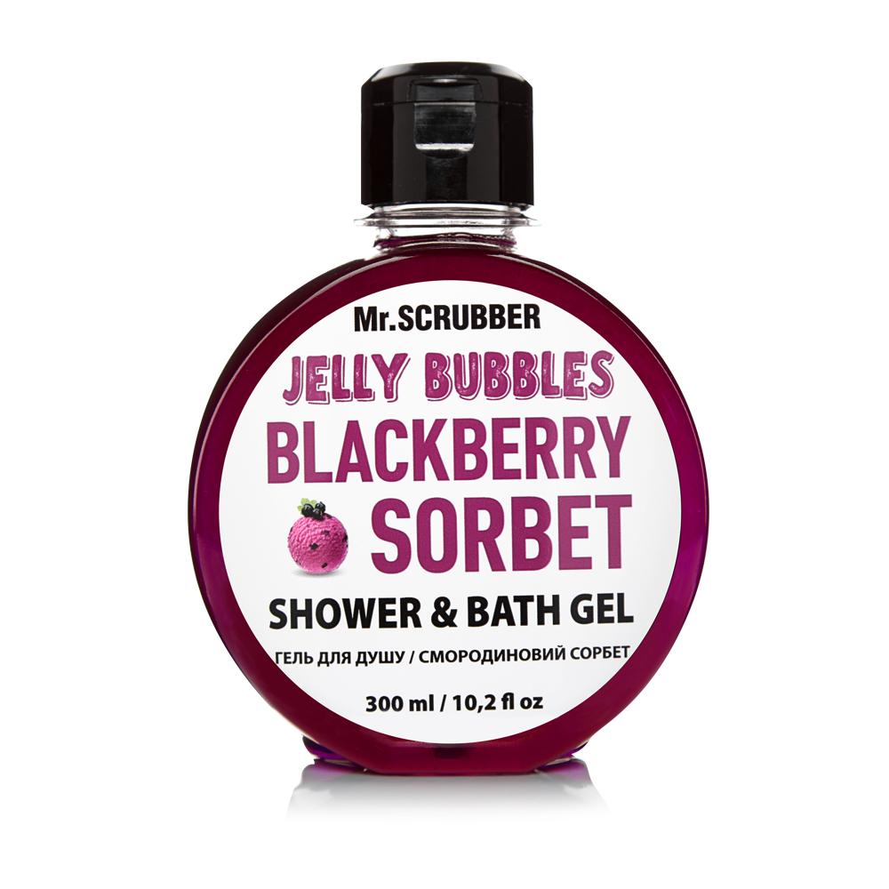 Гель для душа Jelly Bubbles Blackberry Sorbet Mr.SCRUBBER