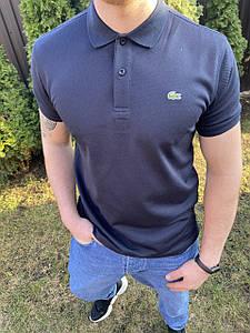 Чоловіча футболка поло Lacoste Темно-синя / Люкс якість