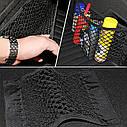 Сітка для автомобільного багажника 50 x 25 см (Універсальна), фото 2