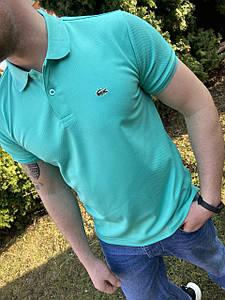 Чоловіча футболка поло Lacoste Бірюзовий / Люкс якість