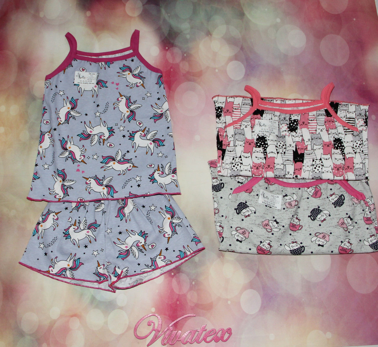 Детская пижама Наташа стрейч кулир