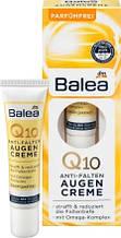 Крем для кожи вокруг глаз с коэнзимом   Q10 Balea Augencreme Q10 Anti-Falten 15мл