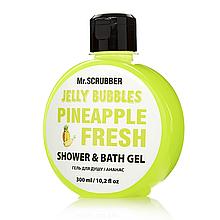 Гель для душа Jelly Bubbles Pineapple Mr.SCRUBBER