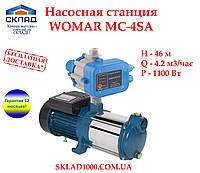 Тихая насосная станция для дома и полива WOMAR MC-4SA+контроллер давления!