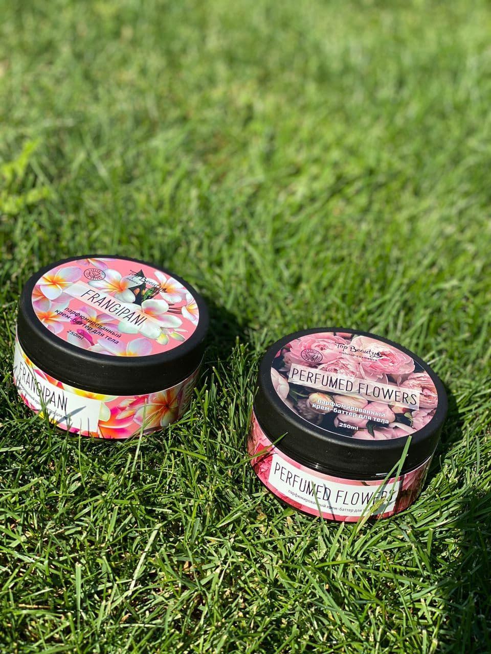 Парфумований крем-баттер для тіла Top Beauty Frangipani 250 мл