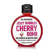 Гель для душа Jelly Bubbles Cherry Bomb Mr.SCRUBBER