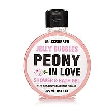 Гель для душа Jelly Bubbles Peony in Love Mr.SCRUBBER