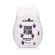 Питательный крем для рук Sugar Plum Mr.SCRUBBER