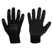 Захисні рукавички, PERFECT GRIP BLACK, RWPGBN8