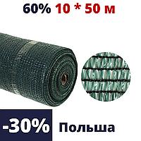 Затеняющая сетка притеняющая для теплиц 60 % 10 * 50м премиум агро для овощей, затеняющие сети, сетки садовые