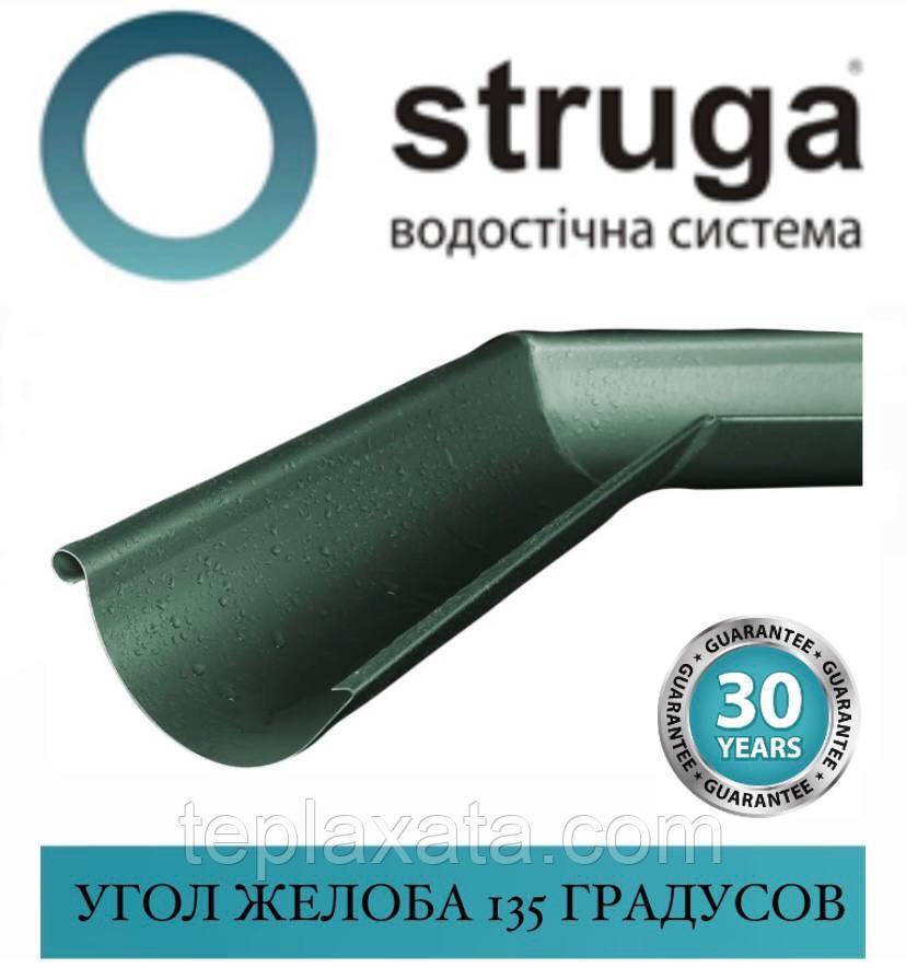 STRUGA 135 мм Угол желоба универсальный 135 градусов