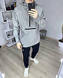 Чоловіча куртка - анорак Shadow рефлектив, фото 3