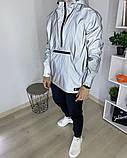 Чоловіча куртка - анорак Shadow рефлектив, фото 5
