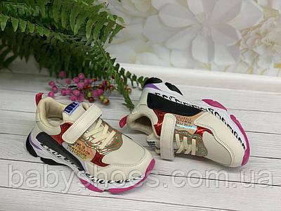 Кроссовки для девочки Jong Golf р.32 (20,5 см)  КД-619