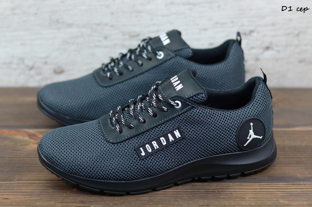 Мужские кроссовки Jordan серые, сетка