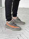 Чоловічі кросівки Adidas Yeezy 350 v2 сірі з помаранчевим, фото 3