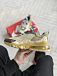 Мужские кроссовки Nike 270 React беж, фото 7
