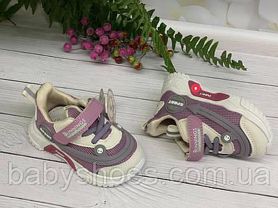 Кроссовки для девочки LED светодиодные, Tom.m р21-26 КД-678