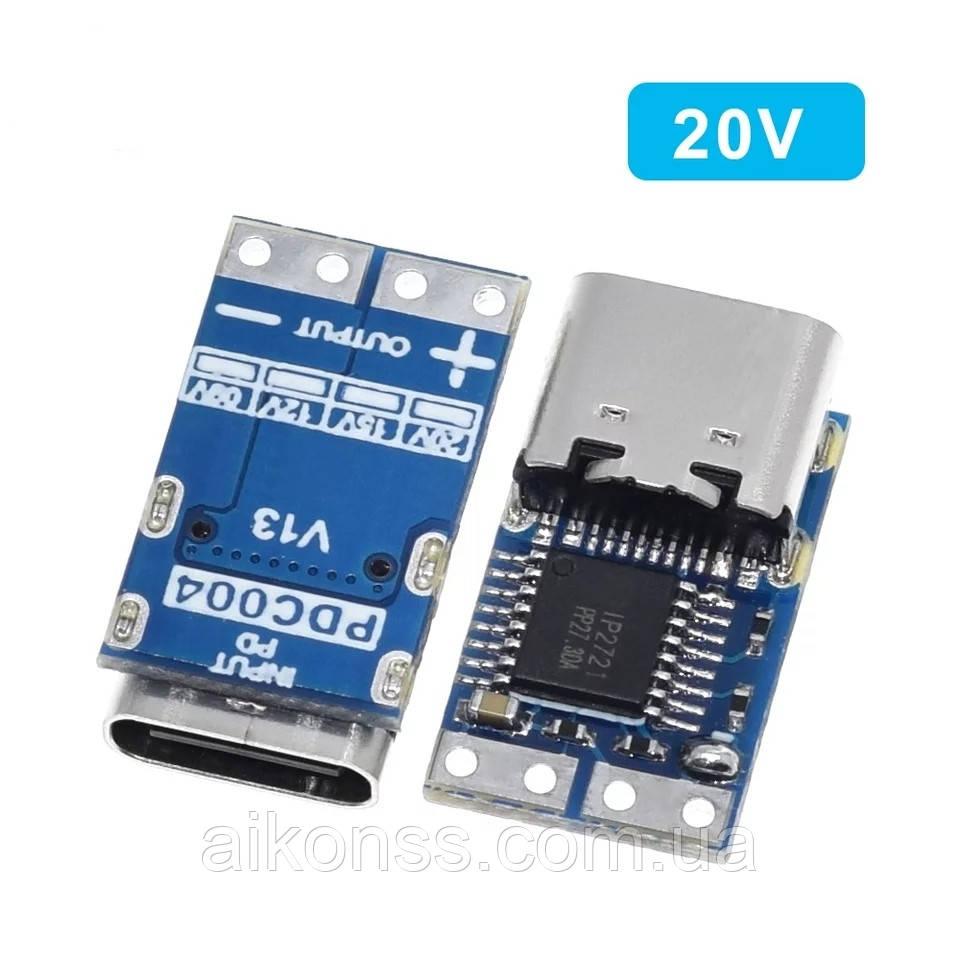 Для паяльників TS100 , SH72 , SQ-D60 , SQ001 ,T12 тригер модуль живлення Type-C PD3.0 у 20V 5A