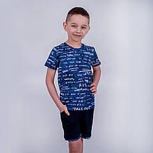 Костюм літній для хлопчика (футболка і шорти)  SmileTime Fun, синій
