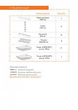 Гардеробна система 1257*406мм висота 1500мм Кольчуга (система зберігання, стелаж), фото 3