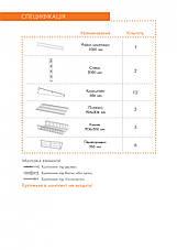 Гардеробна система Кольчуга Система зберігання (консоль, стелаж), фото 3