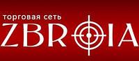 Револьверы под патрон Флобера Profi